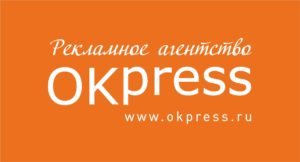 logotip_okejpress